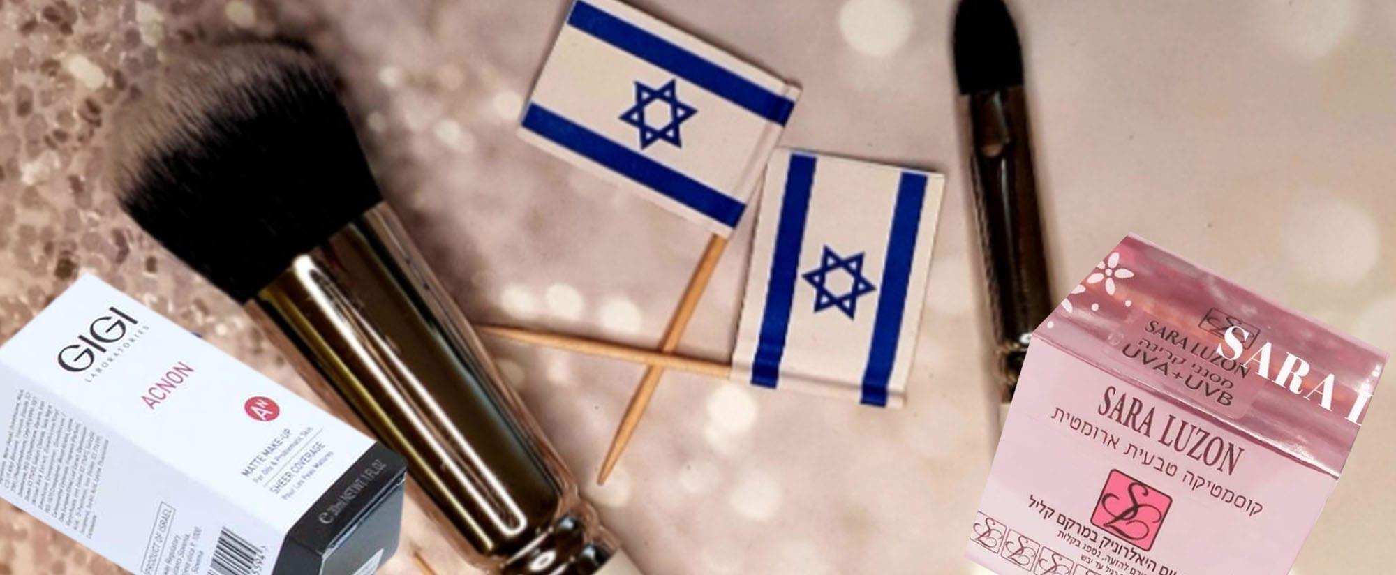 Fashion Israel, אופנה, קוסמטיקה כחול לבן, מגזין אופנה -11