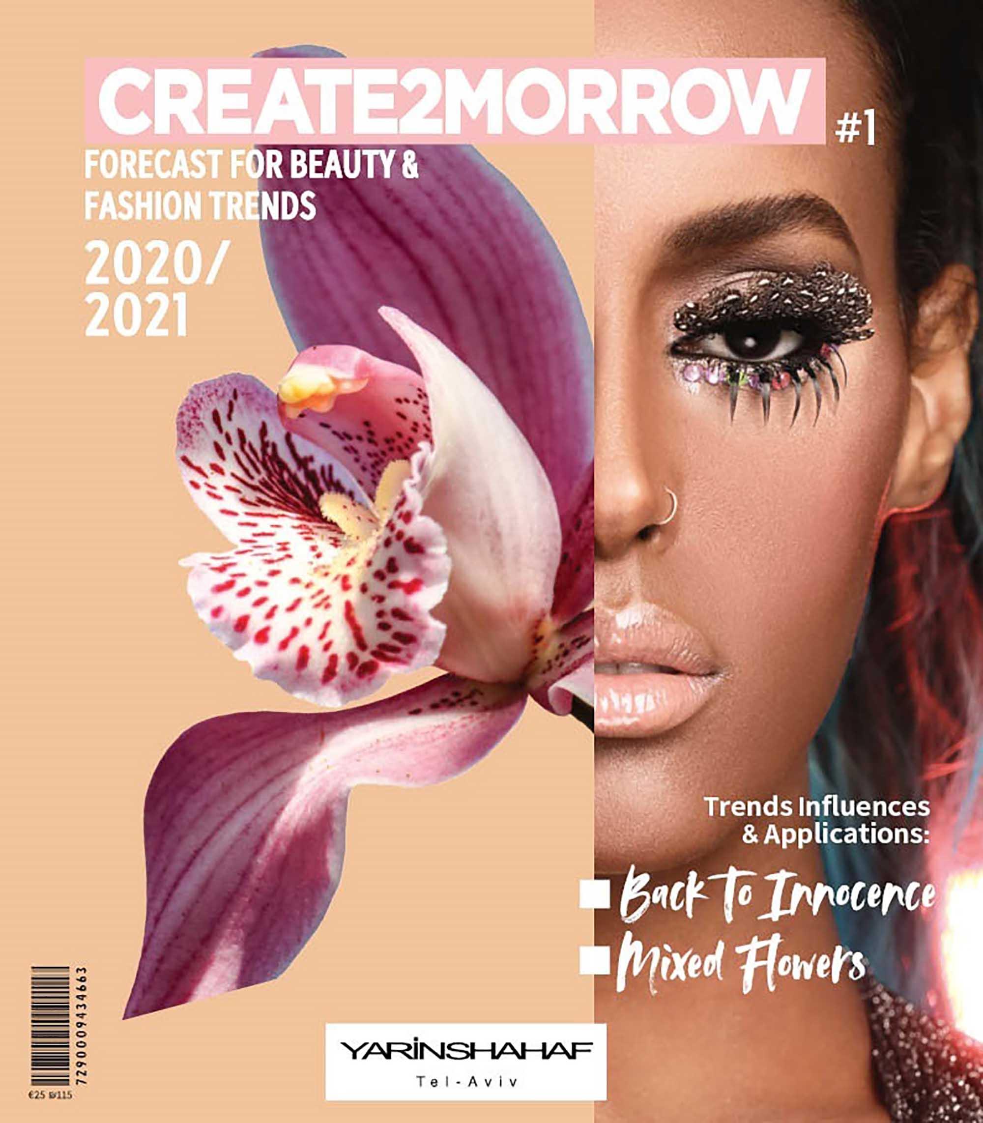 מגזין אופנה, אופנה, איפור, הטרנד הפרחוני ,עמוד השער של מגזין תחזיות היפי