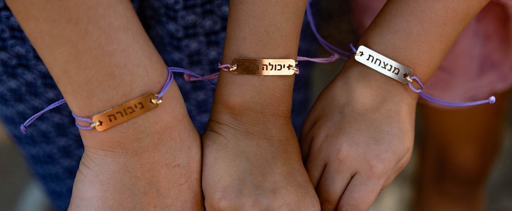 Fashion Israel - חדשות אופנה, כתבות אופנה, טרנדים, מגזין אופנה, אופנה - עמותת ביחד - צילומים נעמה הלל מלמד - 1