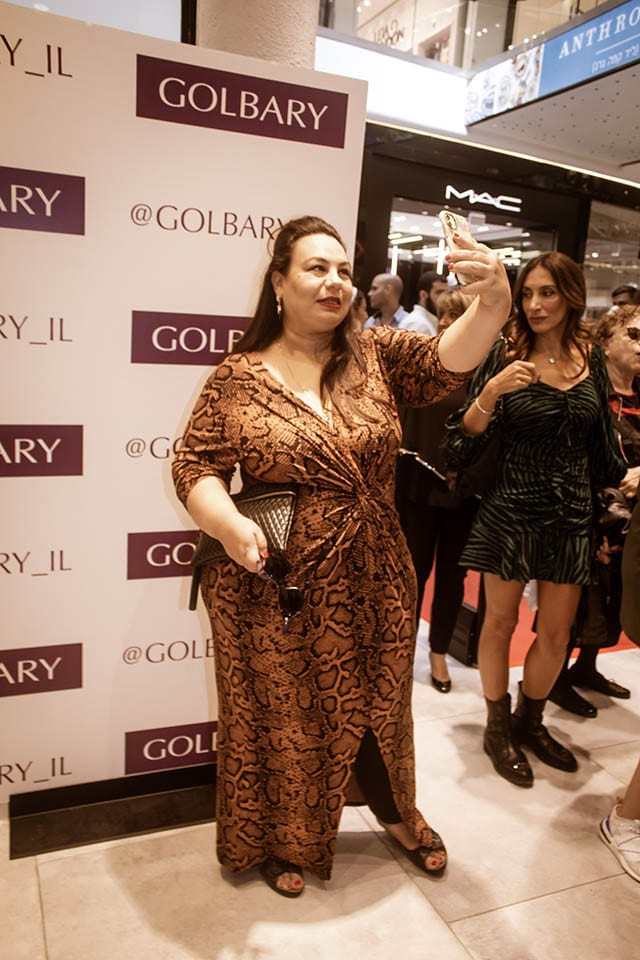 אמירה בוזגלו, מגזין אופנה