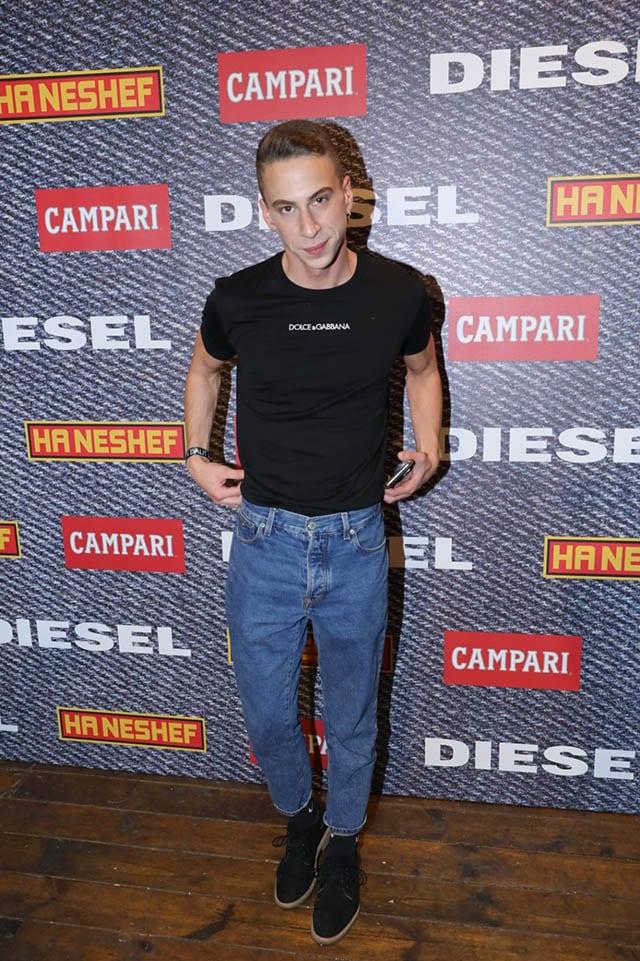 טום באום, חדשות אופנה