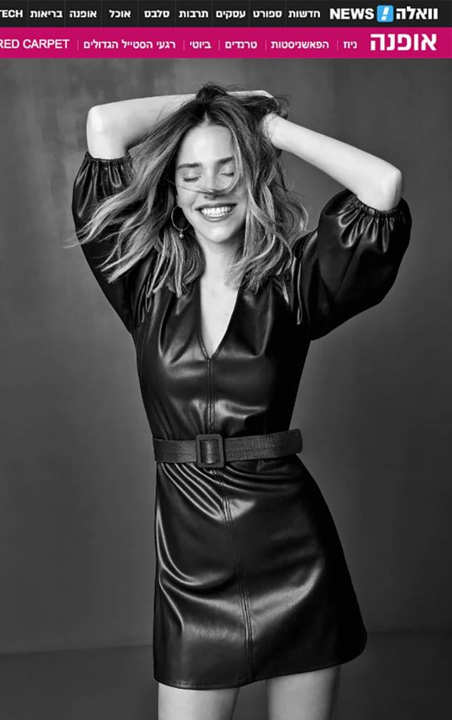 וואלה אופנה רותם סלע לקסטרו צילום דודי חסון, מגזין אופנה