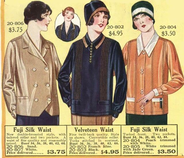 חולצות 1928. צילום: פינטרסט, כתבות אופנה