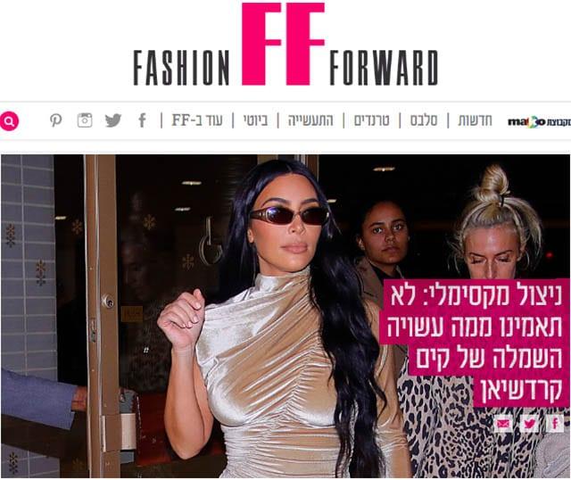 Fashion Forward, מגזין אופנה