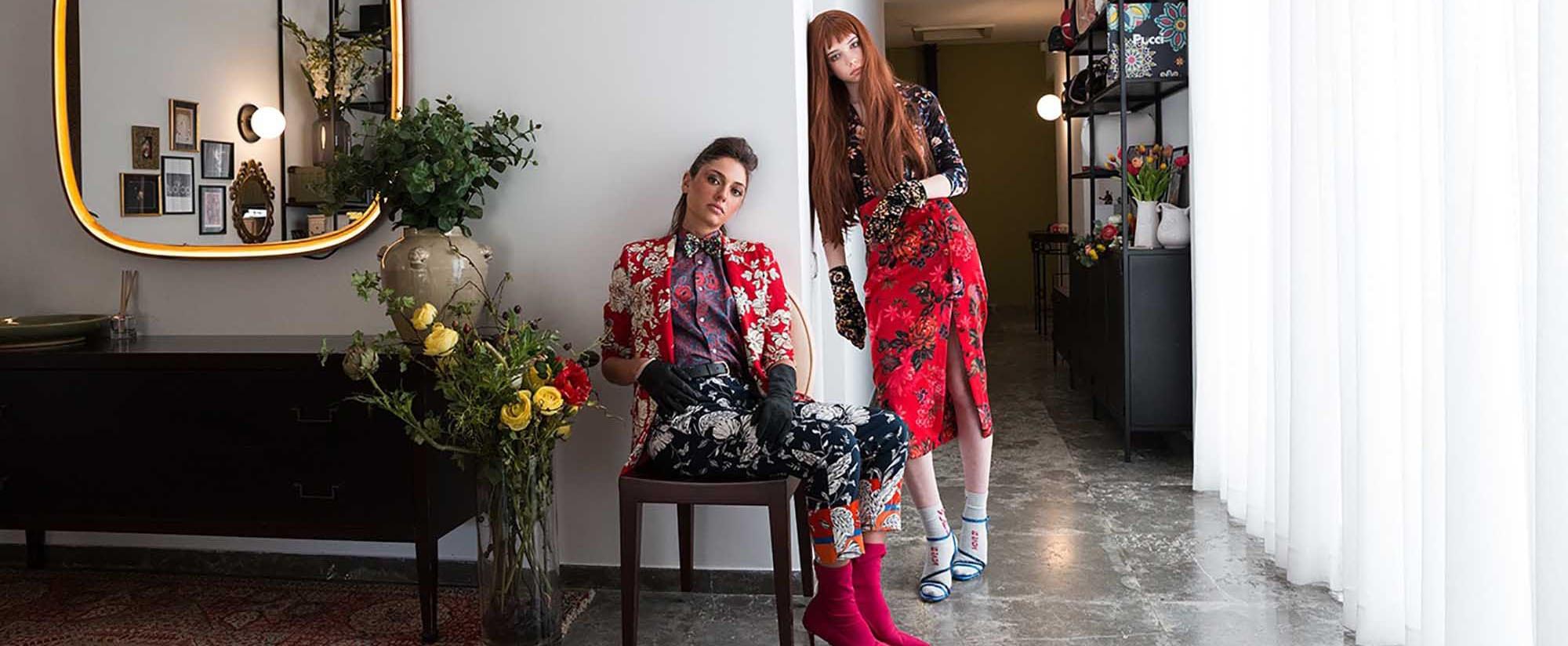 הפקת אופנה ירין שחף, מגזין אופנה