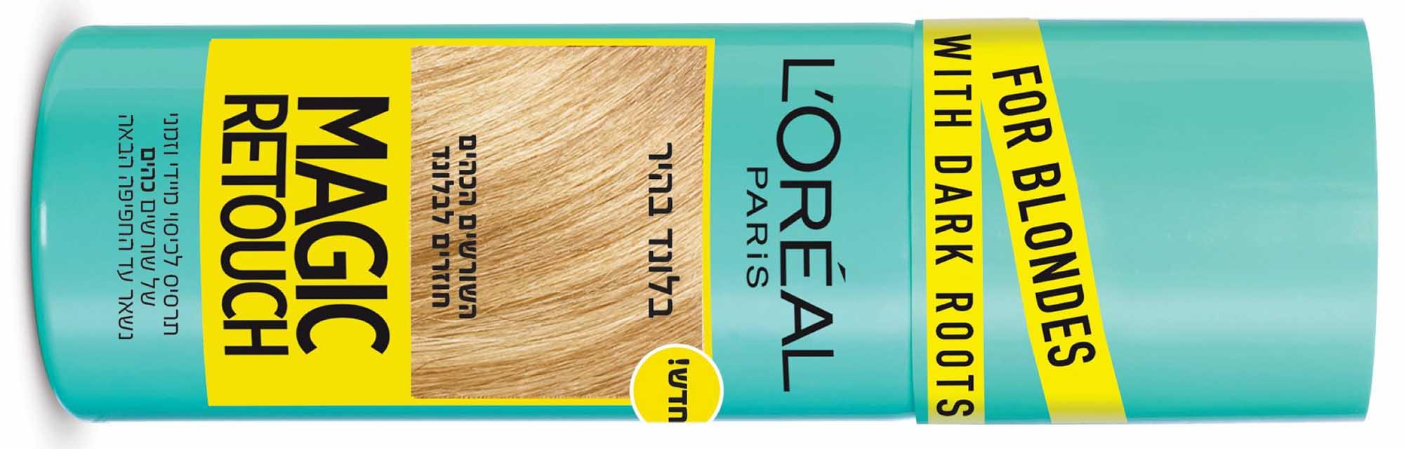 מגיק ריטאץ לצבועות שיער בלונדיני לוריאל פריז מחיר השקה ינואר 2020 29.90שח במקום 49.90שח צילום יחצ חול (1)