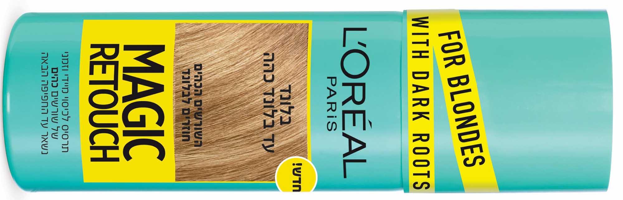 מגיק ריטאץ לצבועות שיער בלונדיני לוריאל פריז מחיר השקה ינואר 2020 29.90שח במקום 49.90שח צילום יחצ חול (1)7
