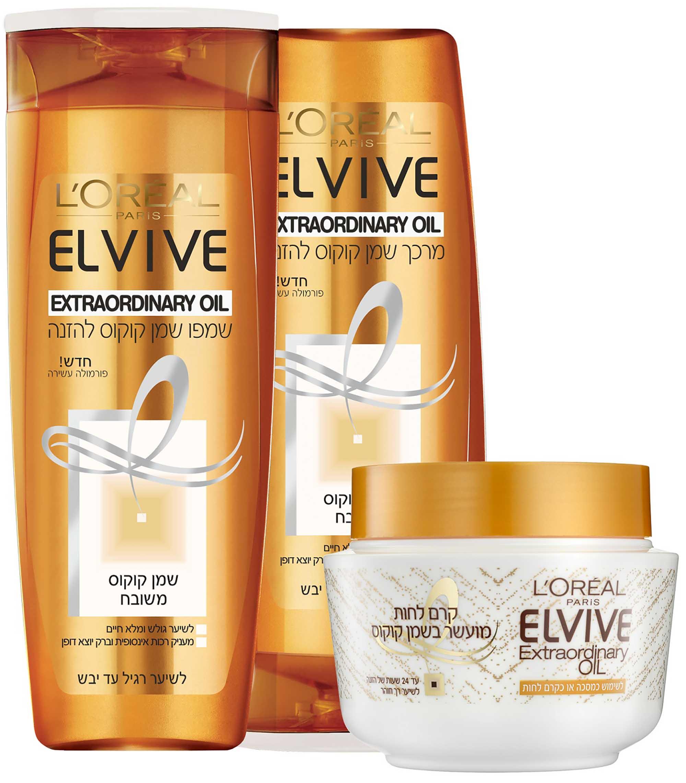סדרת הטיפוח החדשה לשיער של לוריאל פריז אלביב צילום יחצ חול, איפור, מוצרי יופי