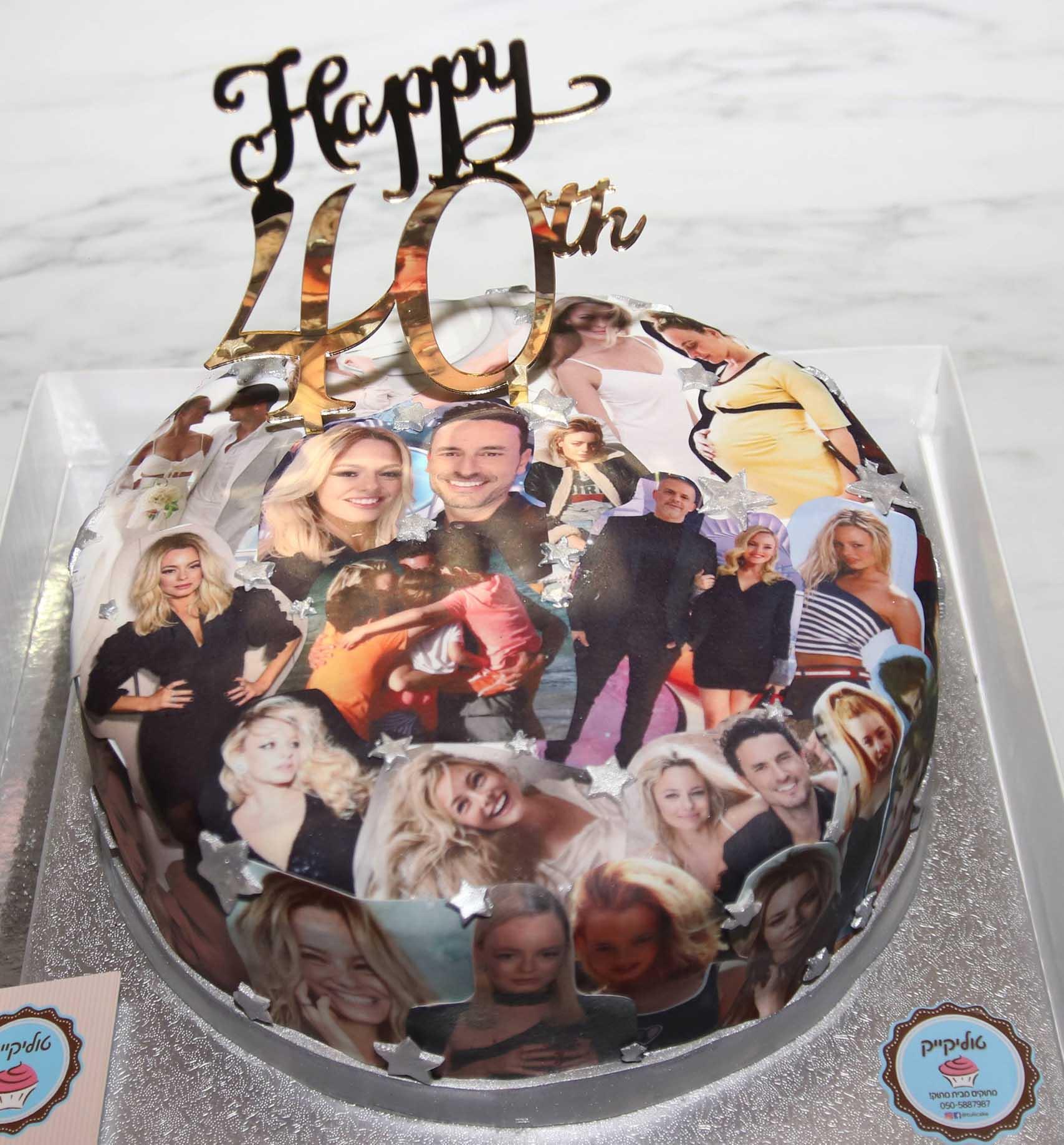 יעל בר זוהר עוגת יום הולדת, מגזין אוםפנה