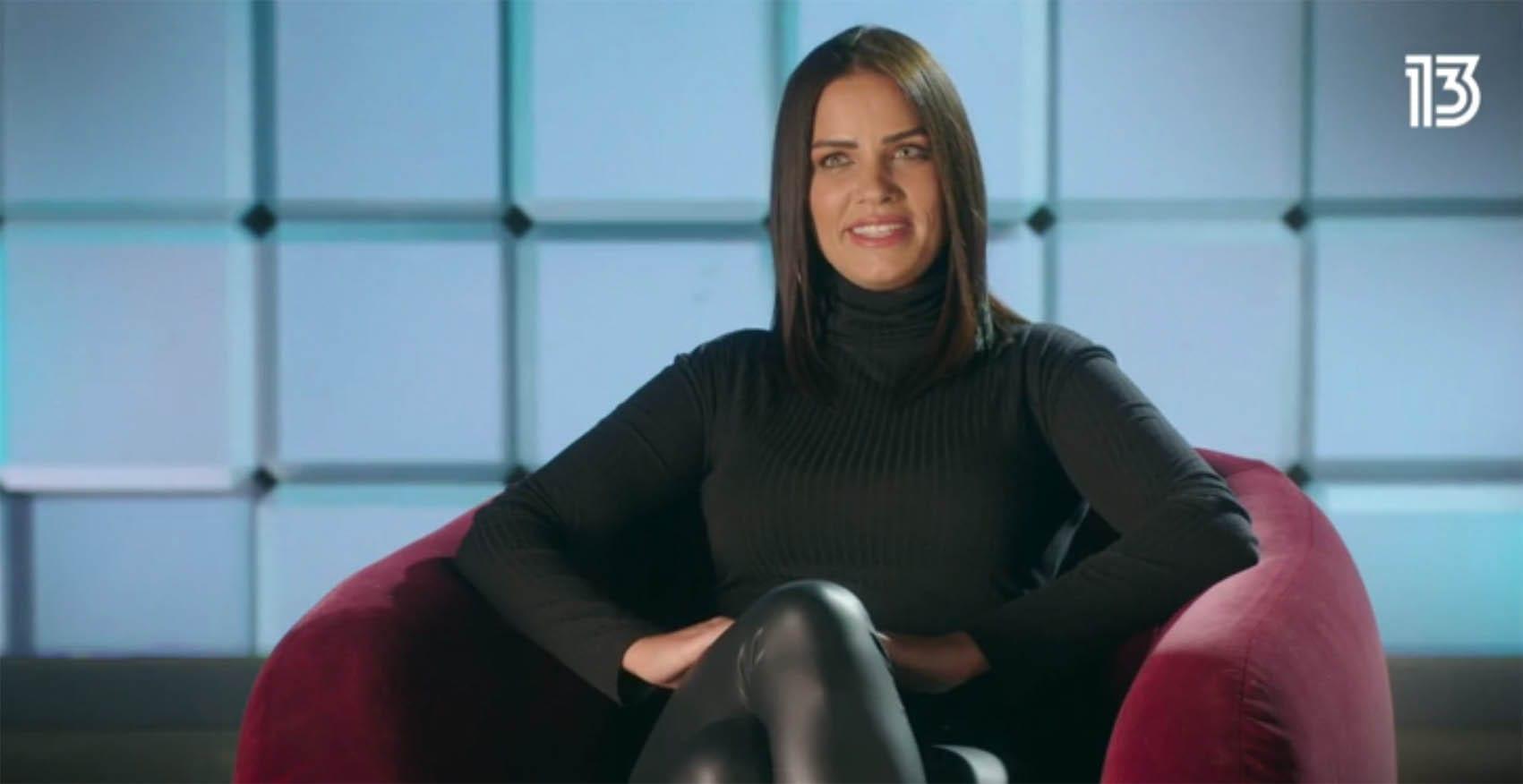 אודליה סוויסה, האח הגדול 2020_מגזין אופנה