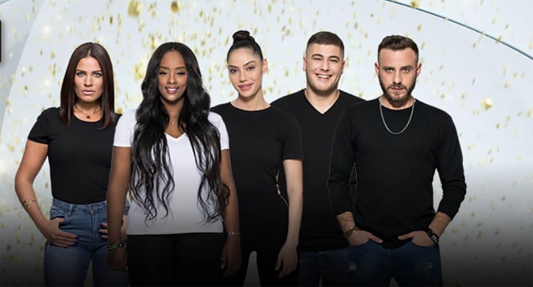 האח הגדול 2020: חמישיית הגמר_מגזין אופנה