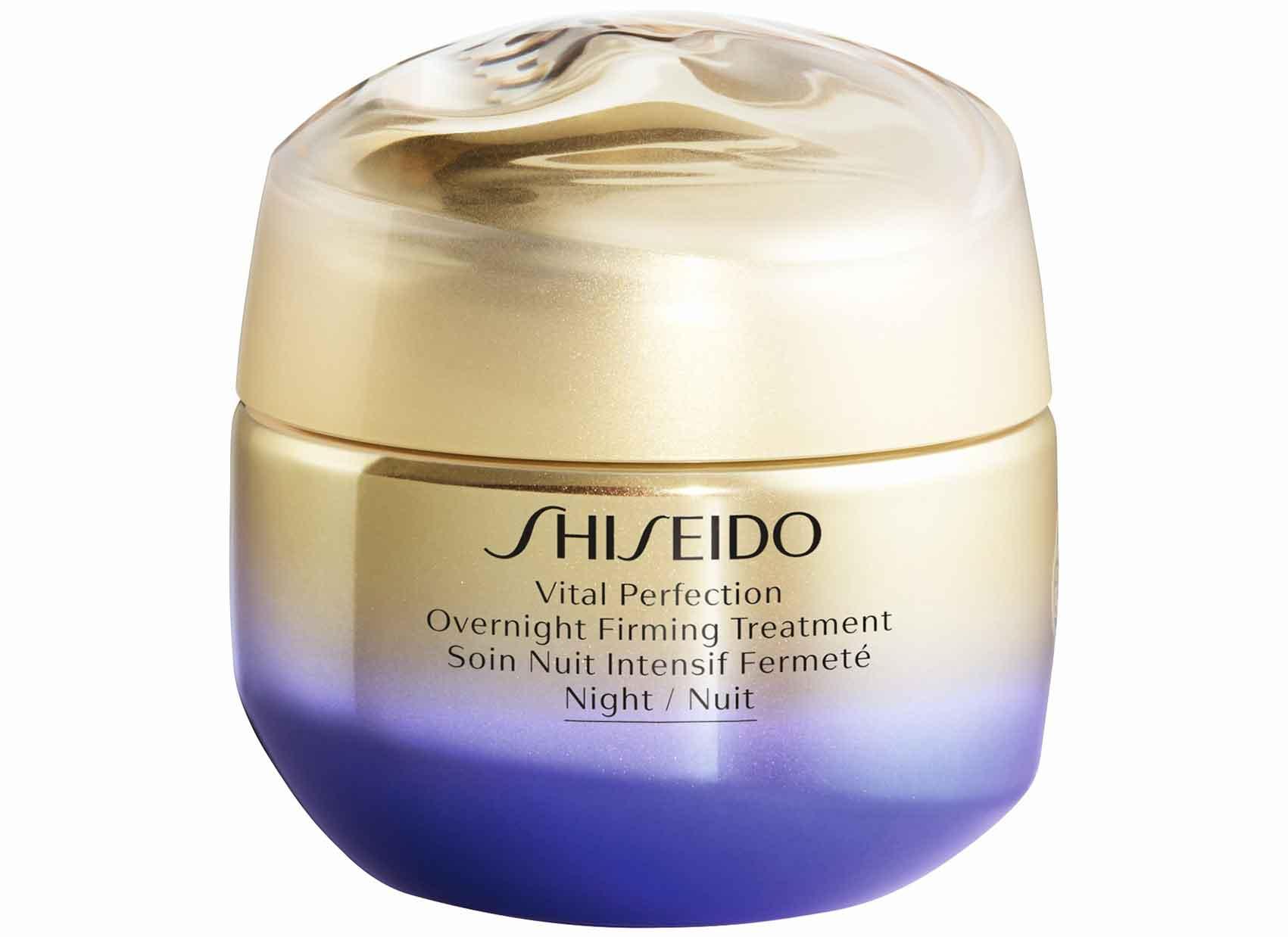Shiseido-Vital-Perfection-Overnight-Firming-Treatmen-ביוטי