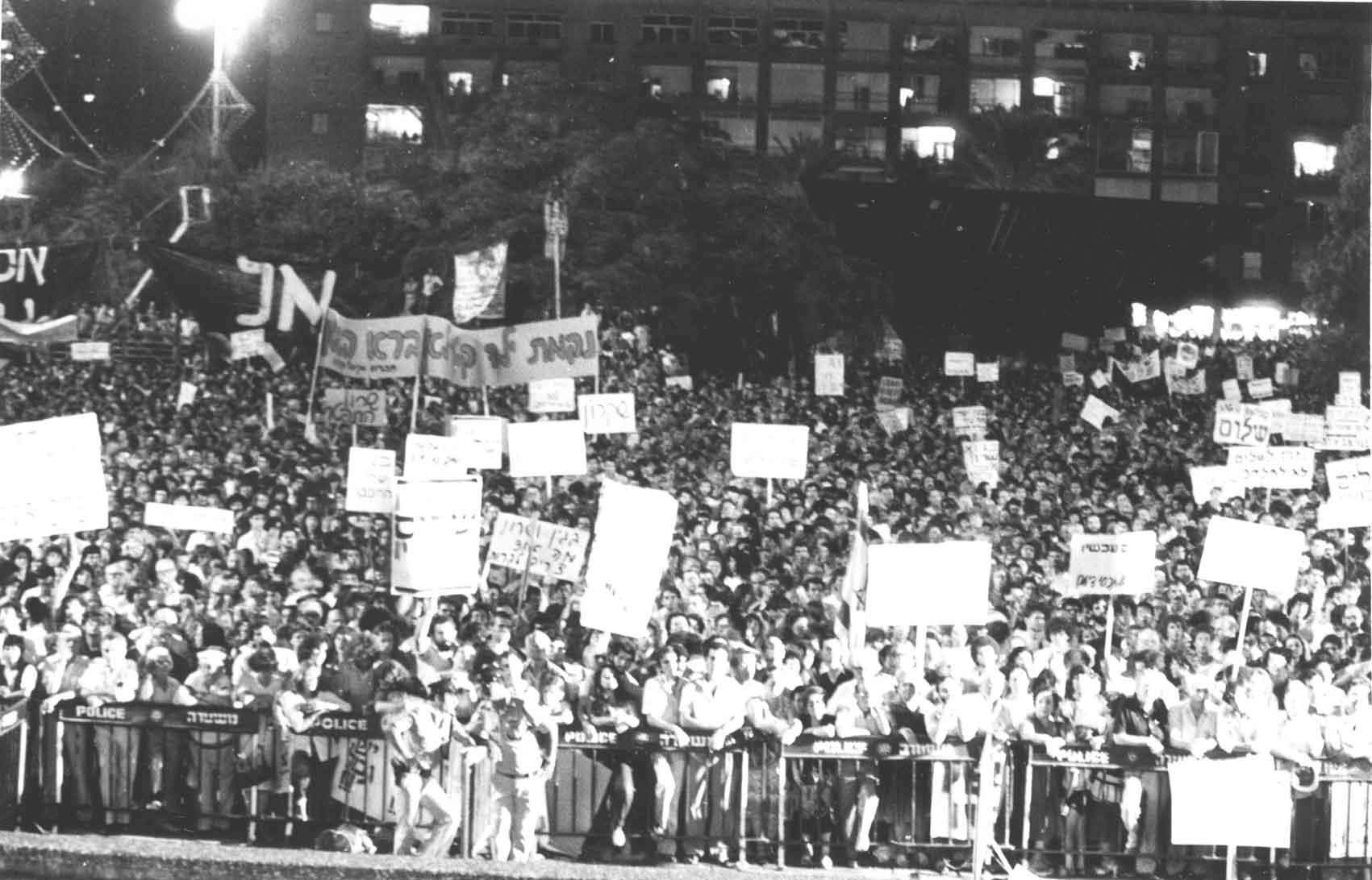 ענת סרגוסטי, מחאת הארבע מאות אלף, 1982