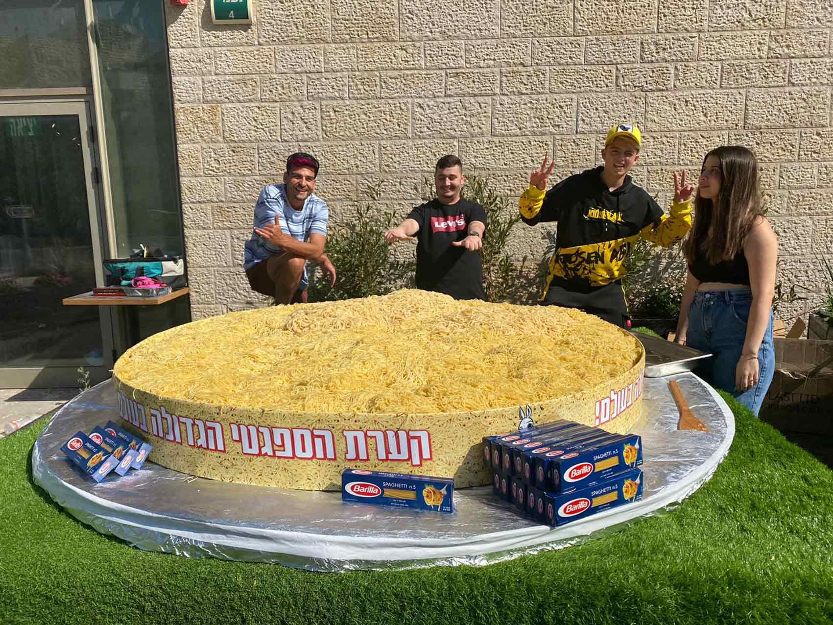 אוכל-קערת-הספגטי-הגדולה-בעולם-צילום-ליאו