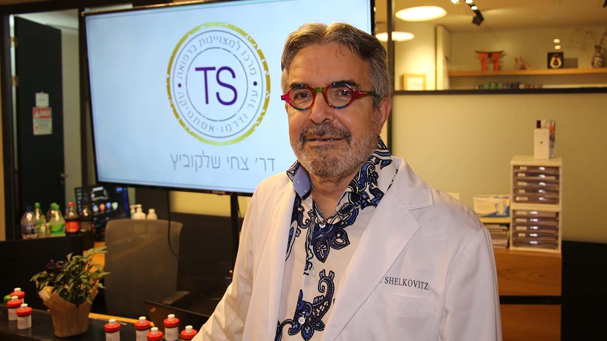 ד״ר צחי שלקוביץ-2