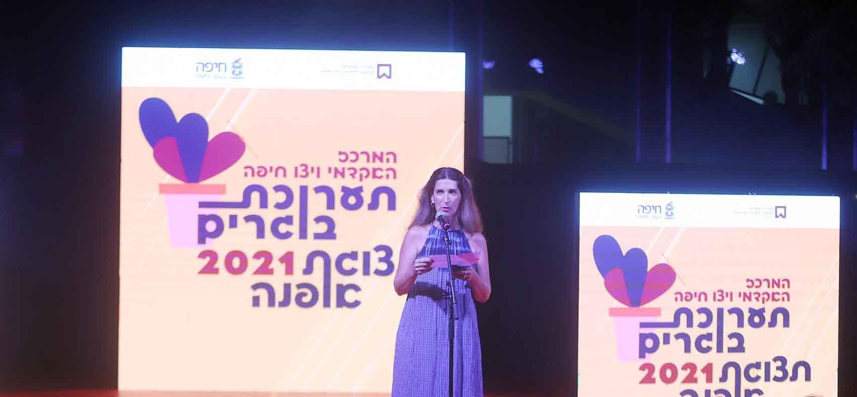 """מירב לביא, ראש המחלקה לעיצוב אופנה המרכז האקדמי ויצו חיפה. צילום: יח""""צ ויצו"""